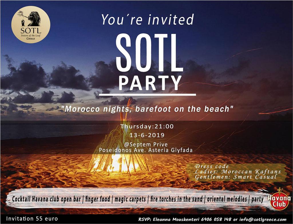 Moroco Nights, Barefoot on the Beach - SOTL Greece