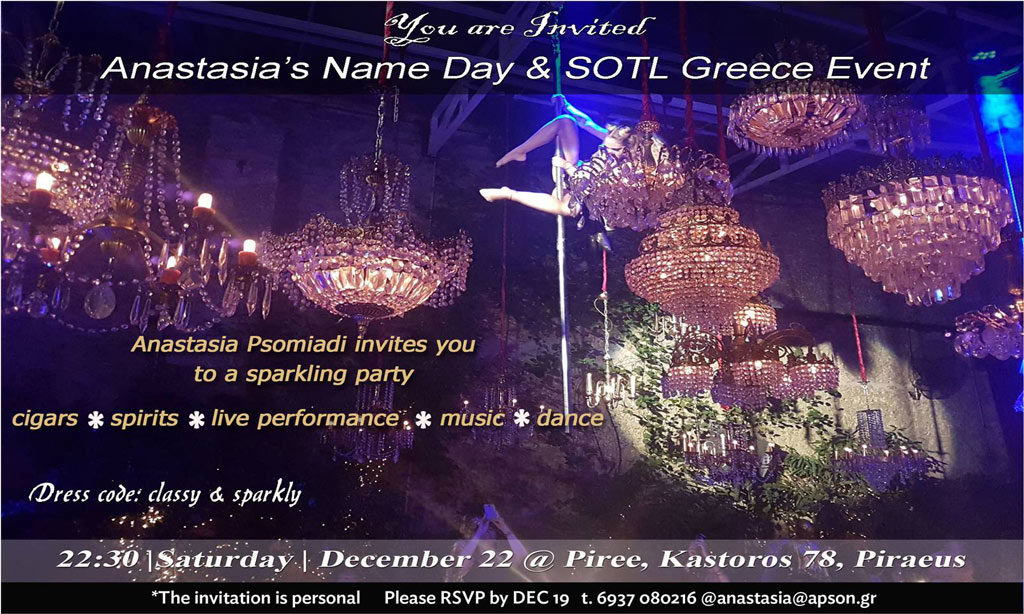 "Pre Christmas Thematic Cigar Night ""Classy & Sparkly"" - SOTL Greece"