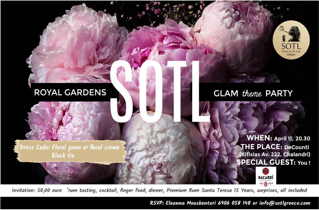Royal Gardens Theme Night - SOTL Greece